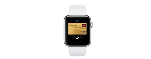 Apple Watch Series 2のApple Pay(Wallet)にエポスカードを追加・設定方法