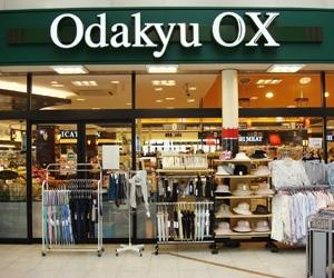 Odakyu OXストア(オダキューOX)での支払い方法について 一番お勧めは小田急のクレジットカードOPクレジット