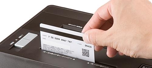 シュレッダーを利用してクレジットカードをバラバラにする方法