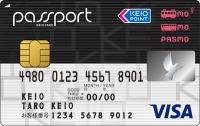 京王電鉄「京王パスポートカード」
