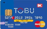 東武鉄道「東武カード」