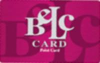 ベルクカードでポイントが貯まる
