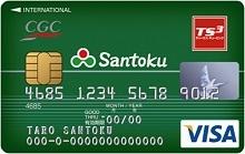 Santokuカード