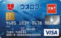 ウオロクならクレジットカードのウオロクカードがお勧め