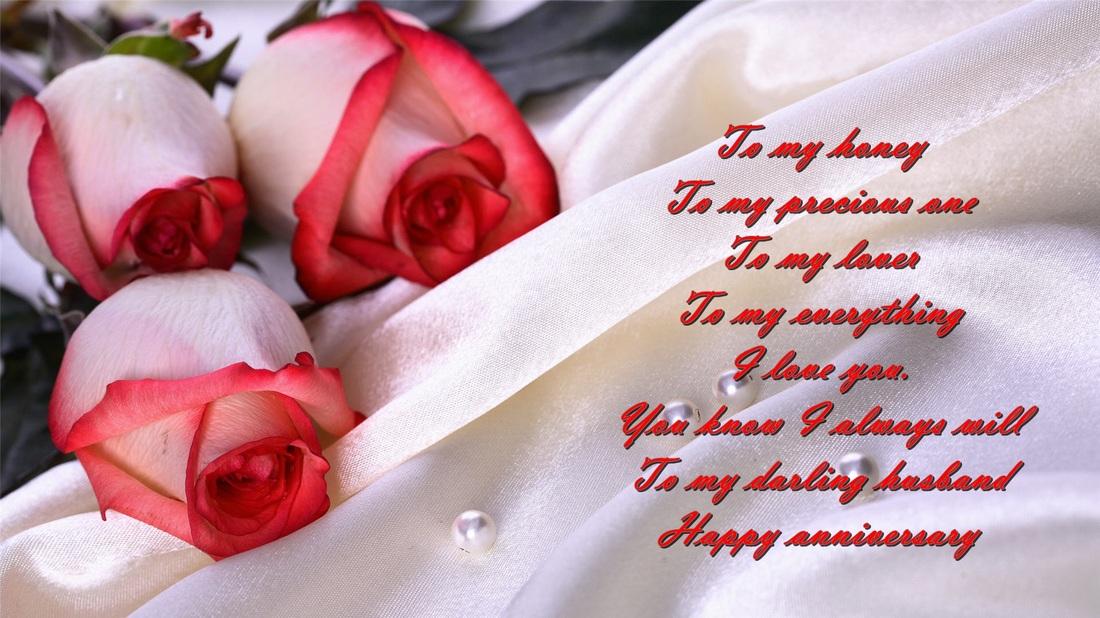 husband wedding anniversary verses