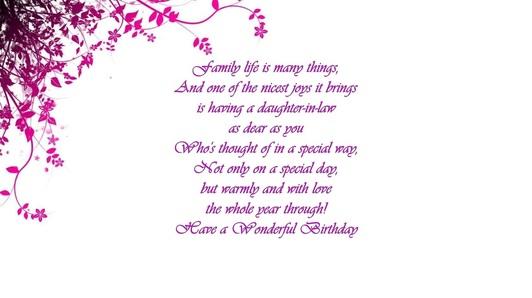 Daughter In Law Birthday Verses Card Verses Greetings