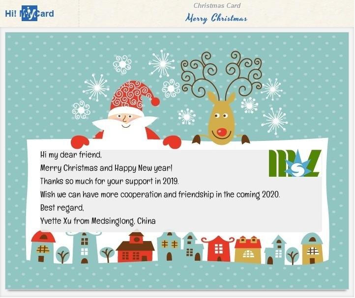 Merry Christmas - 聖誕卡 | Hi! My Card