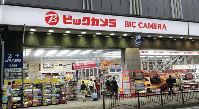 ビックカメラ京都店