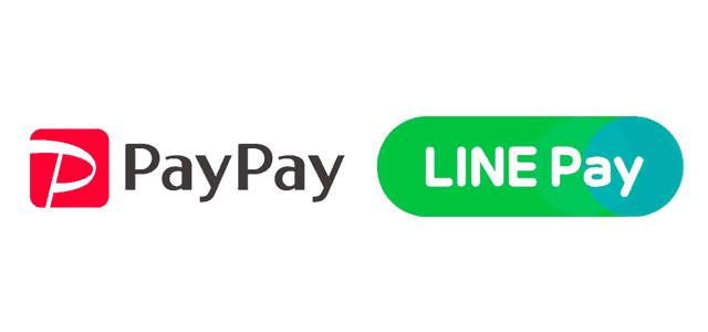 PayPayとLINE Payはどっちを使うべき?支払いやチャージ方法、ポイント ...