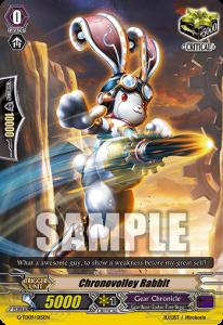 a-cute-white-rabbit