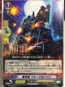 demon-world-castle-furaporgun