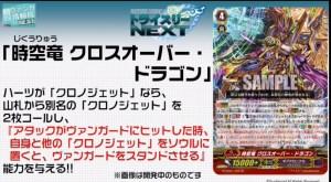 ss2016-11-29at11-39-33