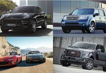 Лучшие автомобильные бренды