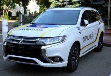 Патрульный автомобиль полиции Украины – Mitsubishi Оutlander PHEV