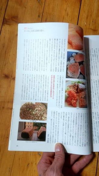 Japanese Cooking Magazine