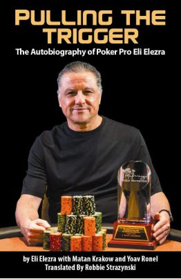 Eli Elezra English Book Cover