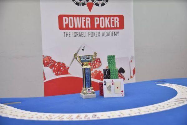 Israel Poker Academy