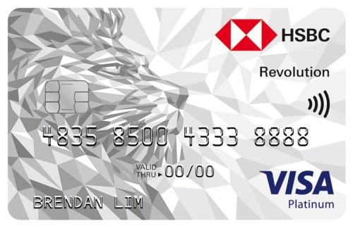 hsbcrevolution_cardspal