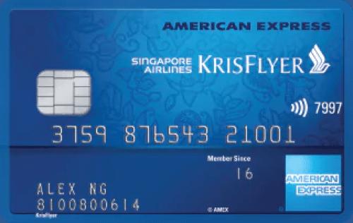 CardsPal_article_krisflyerpromo