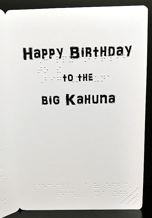 Birthday Fishing Card Inside