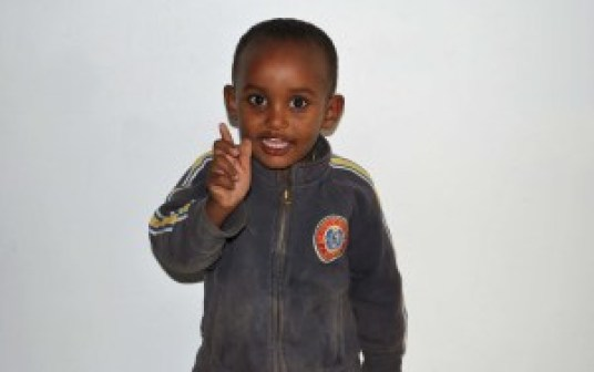 small ethiopian boy