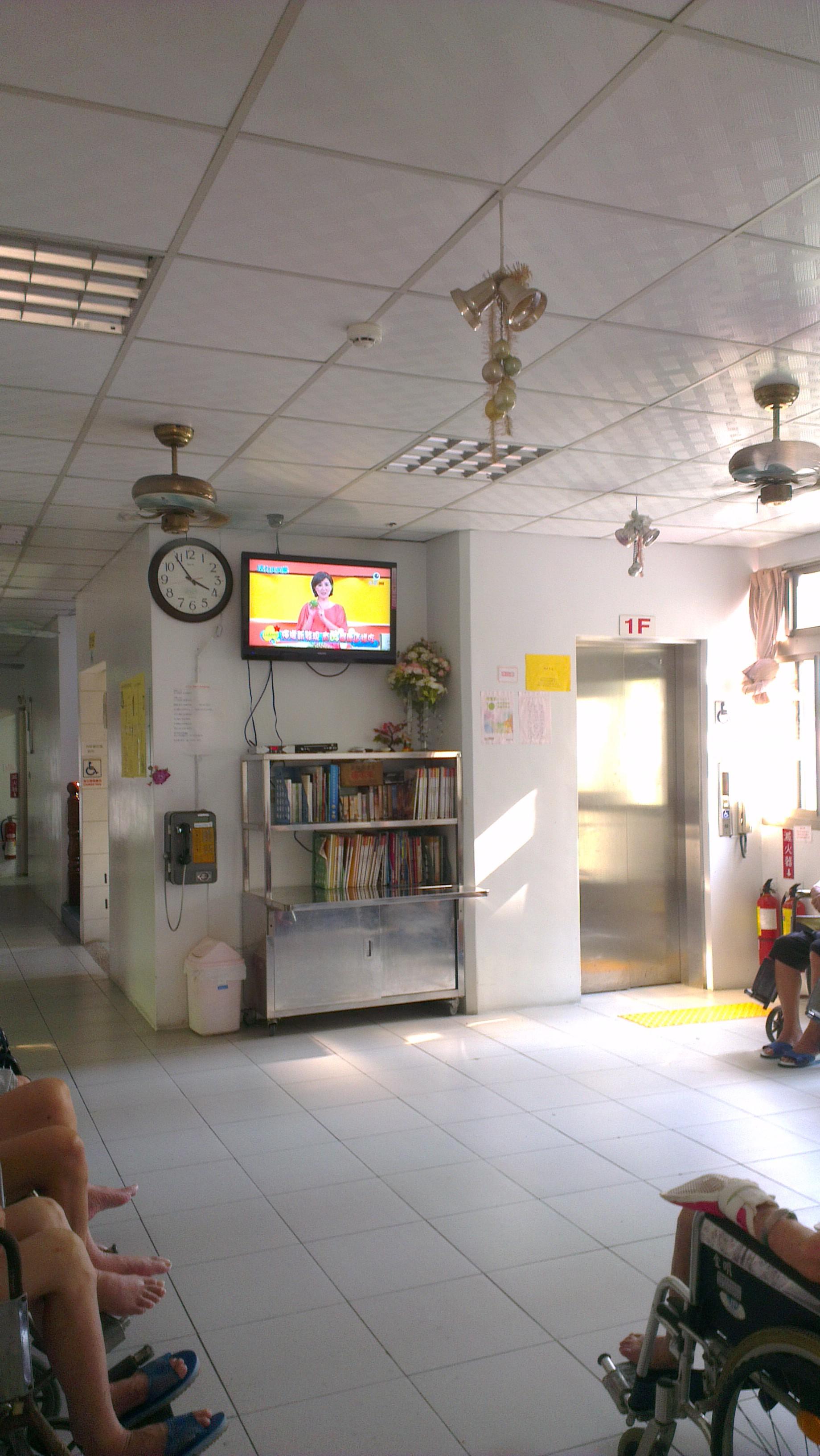 彰化縣私立北斗老人養護中心 | 彰化縣安養中心指南
