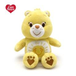 Funshine Bear Singapore Plushies