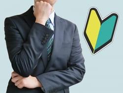 独立/起業開業支援・サポートで相談依頼数を増加させる