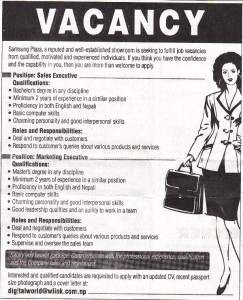 job vacancy picture