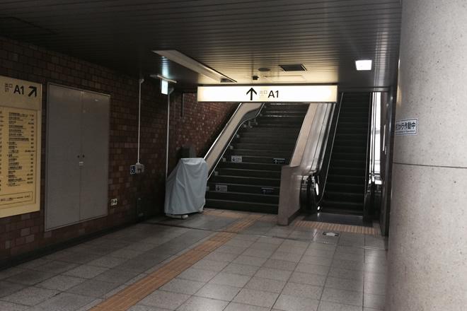 神保町駅A1番出口