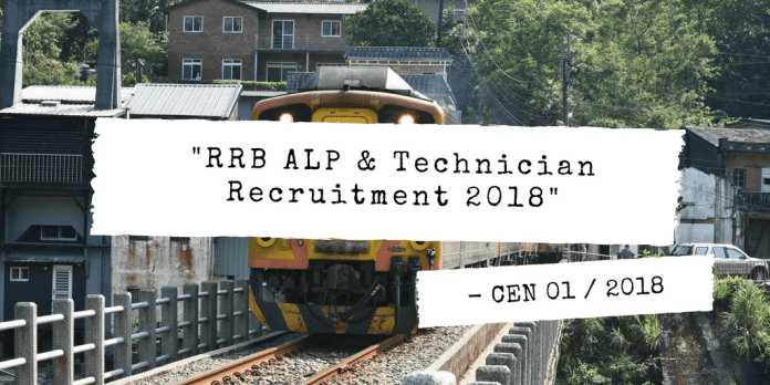 RRB BilaspurResult for ALP & Technician