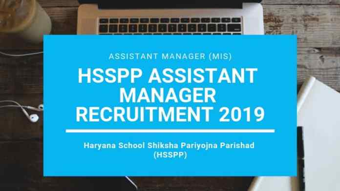 HSSPP-Assistant-Manager-Recruitment-2019-Aglasem