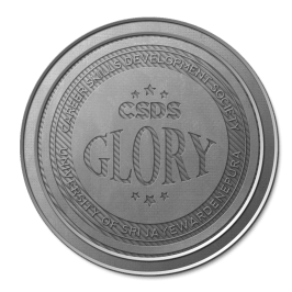 CSDS Glory Night 2017