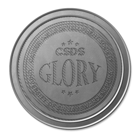 CSDS Glory Night 2017