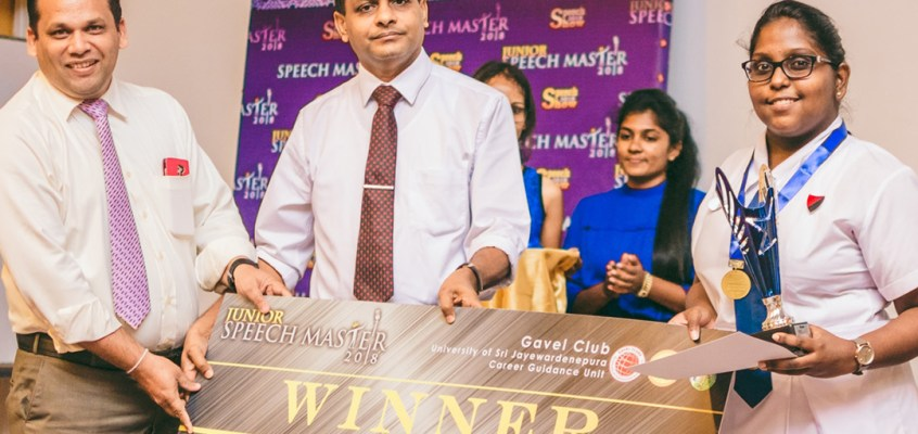 Grand Finale | Junior Speech Master 2018