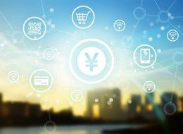 ソルクシーズも多様なサービスを展開!FinTech最新トレンド2020 ②注目分野