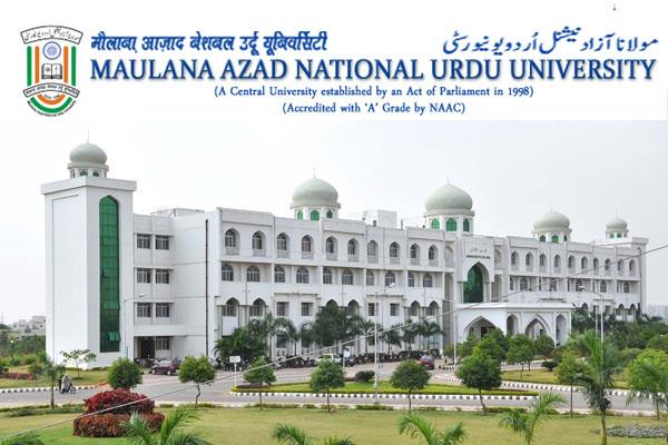 Maulana Azad National Urdu University Launches New