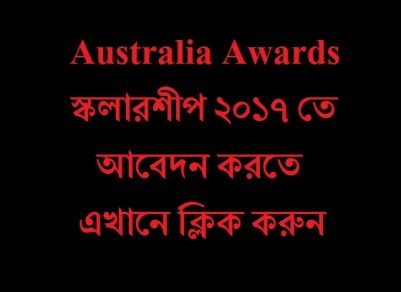 Australia Awards Scholarship Bangladesh 2017