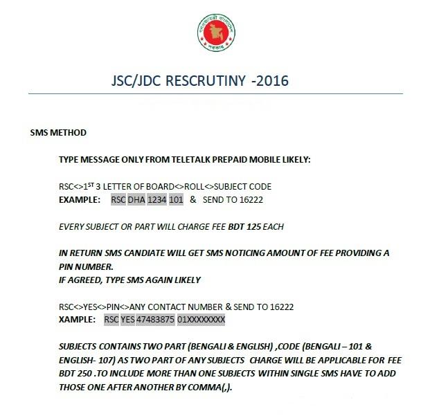 jdc-jsc-result-rescrutiny-khata-challange-process
