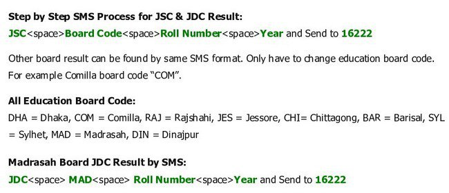 jsc-and-jdc-1