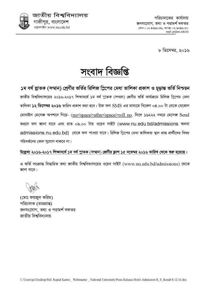 press-release-hons-admission-r_s_result-8-12-16
