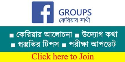 career-sathi-fb-group