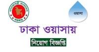 Dhaka-Wasa-Job-Circular-Image