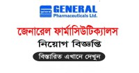 General-Pharmaceuticals-Ltd-Job-Circular-Image