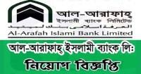 Al-Arafah Islami Bank Limited Job Circular Image