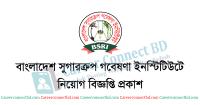 Bangladesh-Sugarcrop-Research-Institute-Job-Circular