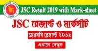 jsc-result