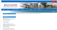 Padma Oil Company Limited Job Circular