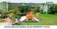 Jatiya Kabi Kazi Nazrul Islam University Image