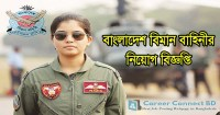 bangladesh-air-force
